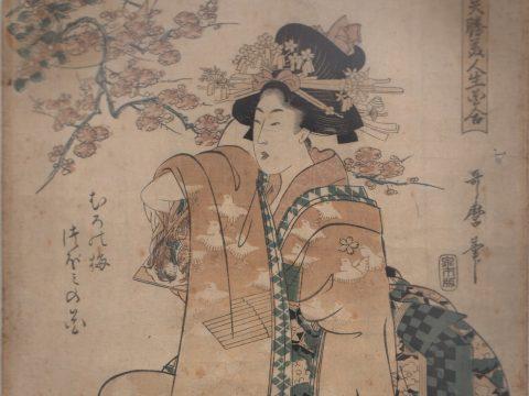 гравюра яп