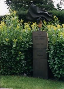 Военные памятники