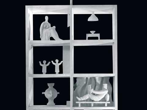 """Выставка """"Суровый стиль: образ и миф"""""""
