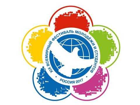 Портреты друзей. К Открытию XIX Всемирного фестиваля молодежи и студентов