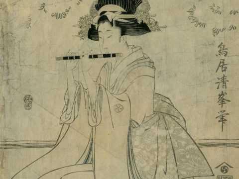 «Японский театр: актеры». Цветная гравюра на дереве XVIII-XIX вв. из коллекции А.Н. Бурганова