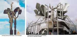 Скульптура и город