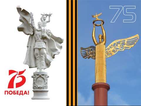 Военные памятники Александра Бурганова. К 75-летию Великой Победы