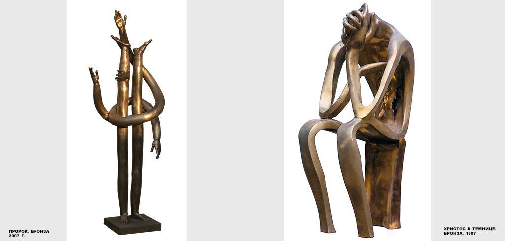 Библейские образы в творчестве А.Н. Бурганова. Скульптура, графика.