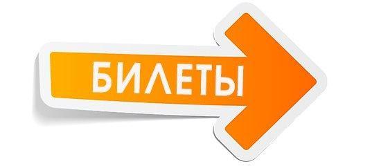 """""""Ночь в музее"""" в Доме Бурганова"""