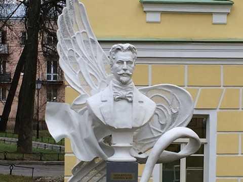 Памятный знак «Последний царскосельский лебедь», посвященный И.Ф.Анненскому