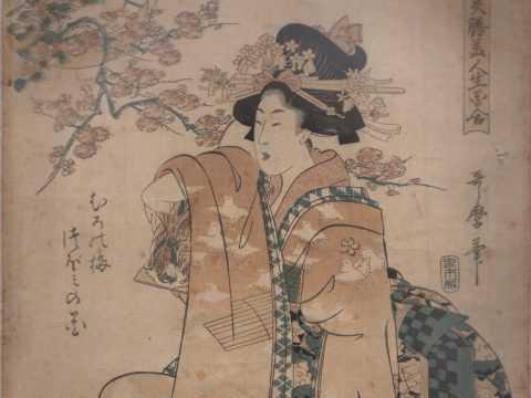 """Выставка """"Японская гравюра из коллекции Александра Бурганова"""""""