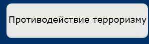 Афиша-онлайн