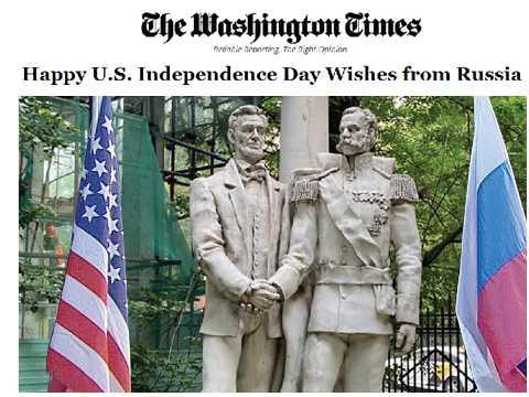 Александр Бурганов поздравляет Соединённые Штаты Америки с Днём независимости.