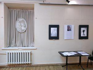 Выставка Александра Бурганова в Феодосии